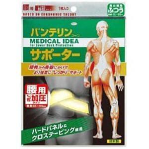 興和 バンテリンコーワサポーター腰用しっかり加圧タイプ(ふつう/65cm~85cm)