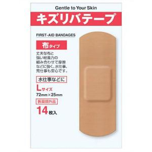 共立薬品工業 キズリバテープ布タイプ Lサイズ14枚 【指定医薬部外品】