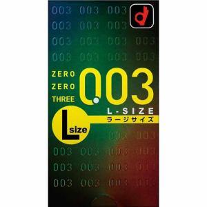 オカモト(okamoto) ゼロゼロスリー 0.03 ラージサイズ (10個) 【医療機器】