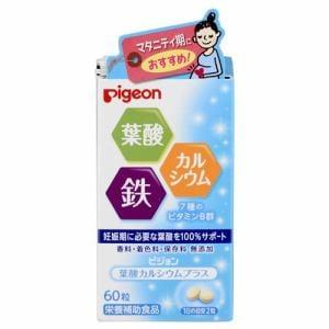 ピジョン (pigeon) サプリメント 葉酸カルシウムプラス 60粒 【マタニティ補助】