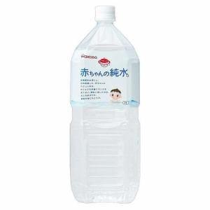 和光堂(WAKODO) ベビーのじかん 赤ちゃんの純水 (2L) 【ベビー・キッズフード】