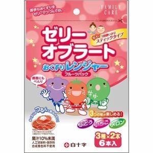 白十字 FC おくすりレンジャー フルーツパック (3種×2本入) 【ベビー・キッズ用品】