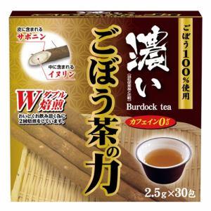 ユーワ(YUWA) 濃いごぼう茶の力 (2.5g×30包) 【健康食品】
