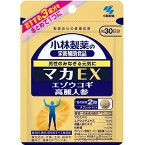 小林製薬 マカEX 60粒 【栄養補助】