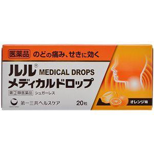 第一三共 ルルメディカルドロップO 20粒 【 指定第2類医薬品 】