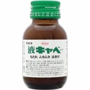 興和(Kowa) 液キャベコーワ 50mL 【第2類医薬品】