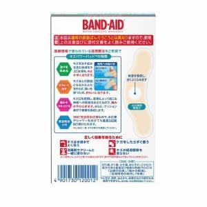ジョンソン・エンド・ジョンソン(Johnson & Johnson) バンドエイド(BAND-AID) キズパワーパッド 水仕事用 (10枚) 【医療機器】