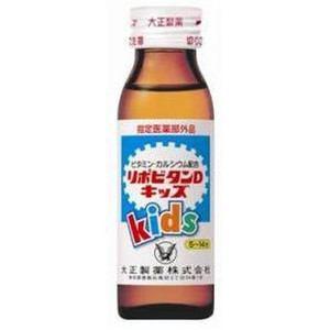 大正製薬 リポビタンDキッズ (50mL) ×1本【指定医薬部外品】