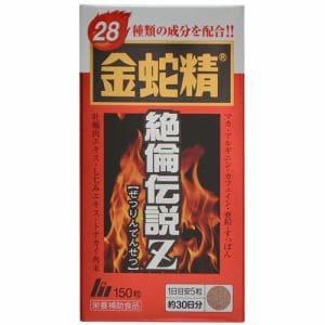 明治薬品 金蛇精 絶倫伝説Z (150粒) 【健康補助食品】