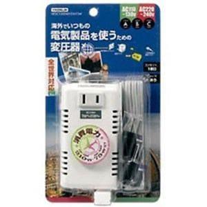 ヤザワ HTDC130240V21075W 海外旅行用変圧器