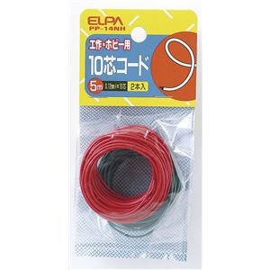 ELPA PP14NH 10芯コード5M