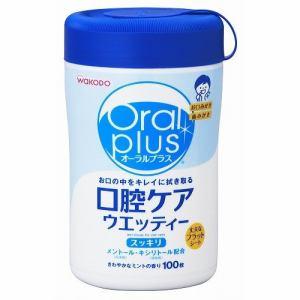 和光堂(WAKODO) オーラルプラス 口腔ケアウエッティー さわやかなミントの香り (100枚) 【介護衛生用品】
