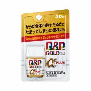 興和(Kowa) キューピーコーワゴールドα-プラス 30錠 【第3類医薬品】