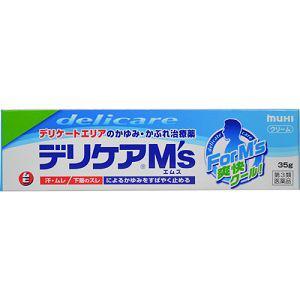 池田模範堂 デリケアエムズ(M's) 35g 【第3類医薬品】