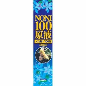 サプリックス ノニ原液100% (500mL) 【ビューティーサポート】