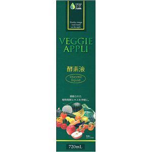ジェイワイ(JY) ベジアプリ 酵素液 720ml 【栄養補助】