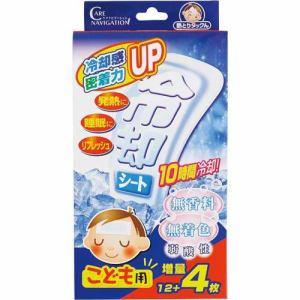 新タック化成 熱とりタックん 子供用 16枚入(12枚+4枚) 【冷却用品】
