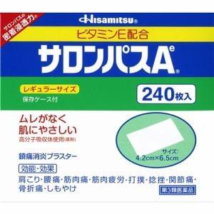 久光製薬 サロンパスAe 240枚 【 第3類医薬品 】