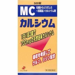 ゼリア新薬 MCカルシウム 500錠 【第3類医薬品】