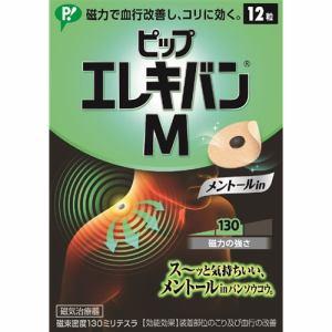 ピップ ピップエレキバン M メントール (12粒入) 【医療機器】