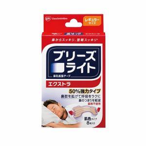 グラクソ・スミスクライン ブリーズライト 鼻孔拡張テープ エクストラ 肌色 レギュラー (8枚) 【いびき対策】