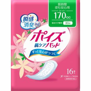 日本製紙クレシア(Crecia) ポイズ 肌ケアパッド スーパー (16枚入) 【介護衛生用品】