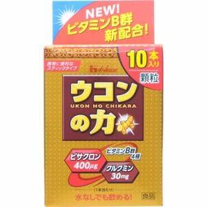 ハウスウェルネスフーズ ウコンの力 顆粒 (1.5g×10本) 【健康補助食品】