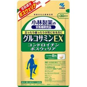 小林製薬 グルコサミンEX 240粒 【健康補助】