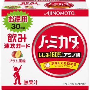 味の素 ノ・ミカタ スティックタイプ 30本入 【健康サプリ】