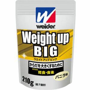 森永(MORINAGA) ウイダー ウエイトアップビッグバニラ味 (210g) 【栄養補助】