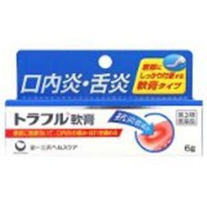 第一三共ヘルスケア トラフル軟膏 6g 【第3類医薬品】