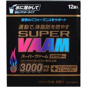 明治  VAAM(ヴァーム) スーパーヴァーム パウダータイプ 12袋入 【スポーツドリンク】