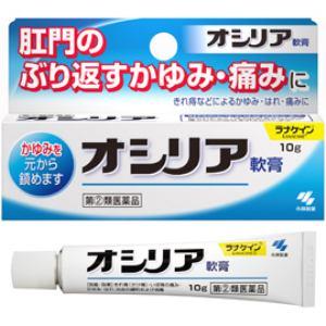 小林製薬 オシリア (10g) 【指定第2類医薬品】