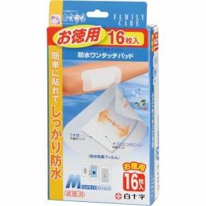 白十字 FC 防水ワンタッチパッドお徳用 Mサイズ (16枚入) 【医療機器】