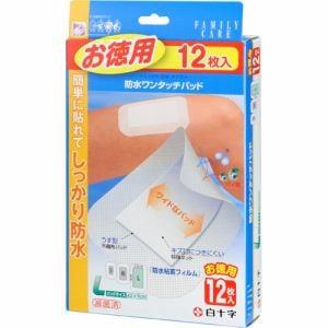 白十字 FC 防水ワンタッチパッドお徳用 Lサイズ (12枚入) 【医療機器】