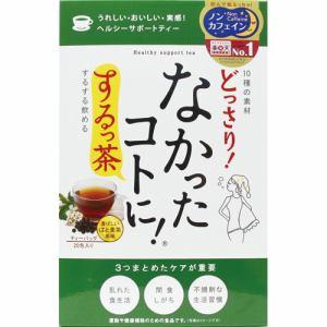グラフィコ なかったコトに!するっ茶 (20包)