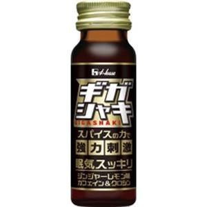 ハウスウェルネスフーズ ギガシャキ 50ml 【栄養補助】