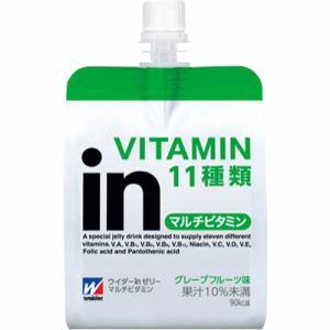 森永製菓  ウイダーinゼリー マルチビタミン グレープフルーツ味 (180g) 【健康ゼリー】