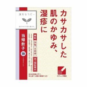 クラシエ薬品 当帰飲子 エキス顆粒 「クラシエ」 (24包) 【第2類医薬品】
