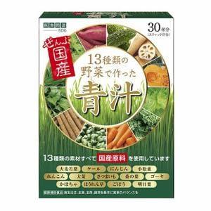 医食同源ドットコム 13種類の国産野菜で作った青汁 (30包) 【栄養補助食品】