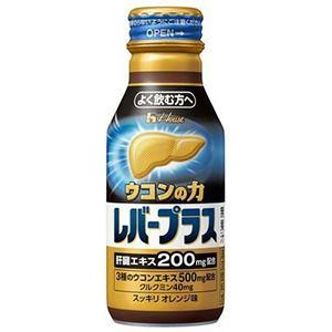 ハウス ウコンの力 レバープラス(100mL×1本)【栄養補助】