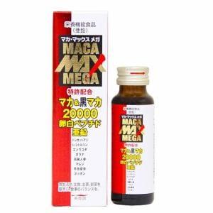 美意識(Biishiki) マカ・マックスメガ20000(液) (50mL) 【栄養機能食品】