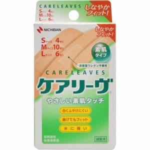 ニチバン ケアリーヴ 3サイズセット やさしい素肌タイプ(20枚入)CL20-3【医療機器】