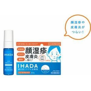 【納期約1~2週間】【第2類医薬品】イハダ プリスクリードD 14mL