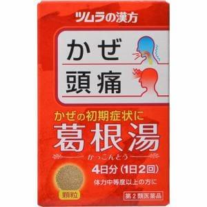 ツムラ ツムラ漢方 葛根湯エキス 顆粒A 8包 【第2類医薬品】