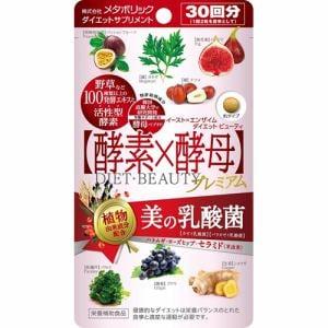 メタボリック イースト×エンザイム ダイエット ビューティー プレミアム 60粒(30回分)【栄養補助食品】
