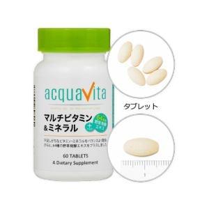 ACQUA アクアヴィータ マルチビタミン&ミネラル+64種の野草発酵エキス (60粒) 【健康補助食品】