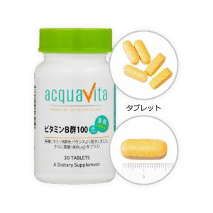 ACQUA アクアヴィータ ビタミンB群100+葉酸(400μg) (30粒) 【健康補助食品】