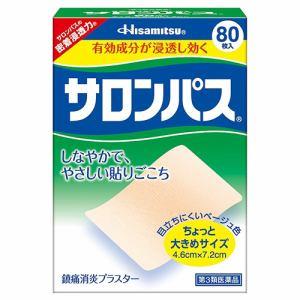 久光製薬(Hisamitsu) サロンパス 80枚入 【第3類医薬品】