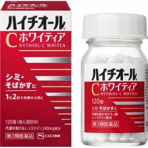 エスエス製薬 ハイチオールCホワイティア (120錠) 【第3類医薬品】